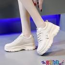 小白鞋 厚底老爹鞋女潮超火百搭網紅2021秋冬季新款運動鞋女小白鞋子 寶貝計畫 618狂歡