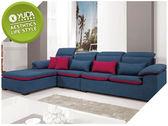 沙發【YUDA】凱爾 胡桃木 棉麻布 五段式調整 正向 L型 沙發/沙發椅 附抱枕3大2小 J9M 696-1
