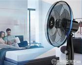 天馬電風扇家用落地扇宿舍機械立式搖頭工業電扇台式節能轉頁靜音    《圓拉斯3C》