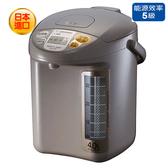 ZOJIRUSHI象印 4L電動熱水瓶CD-LPF40【愛買】