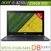 加碼贈★ACER SP515-51GN-54XS (銀) i5-8250U 15.6吋 FHD 筆電 (8G/256GB SSD/Win10) (6期0利率)-送office365個人版