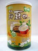 展康~有機黃金鮮豆奶500公克/罐