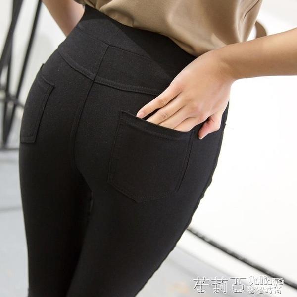 2019新款打底褲女外穿白色女褲秋款高腰彈力緊身鉛筆小腳褲長褲子 茱莉亞