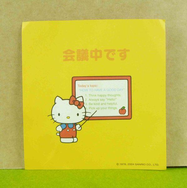 【震撼精品百貨】Hello Kitty 凱蒂貓~造型卡片-黃會議