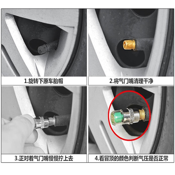BO雜貨【SV6524】4入1組 胎壓帽 胎壓偵測氣嘴蓋  胎壓 胎壓監測帽 三色警示 汽機車自行車通用款