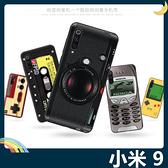 Xiaomi 小米手機 9 復古偽裝保護套 軟殼 懷舊彩繪 計算機 鍵盤 錄音帶 矽膠套 手機套 手機殼