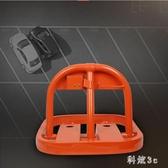 汽車地鎖停車位鎖車庫地鎖便攜車位鎖加厚防撞固定擋車器停車樁 PA4744『科炫3C』