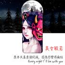 [XS Max 軟殼] 蘋果 iPhone xs max 手機殼 保護套 外殼 美女般若惡鬼
