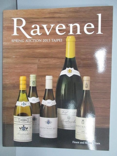 【書寶二手書T3/收藏_QLX】Ravenel Spring Auction 2015 Taipei Finest an