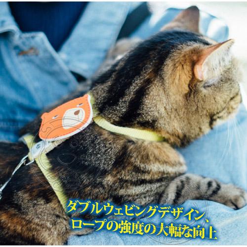【培菓平價寵物網】Tail&me尾巴與我》經典尼龍帶系列貓用胸背帶