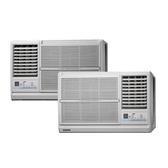 聲寶定頻右吹窗型冷氣5坪AW-PC36R