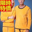 保暖內衣褲加絨(套裝)-休閒溫暖長袖加厚...