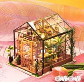 DIY小屋 若態DIY小屋手工制作創意小房子藝術屋模型拼裝玩具凱西花房成人 【全館9折】