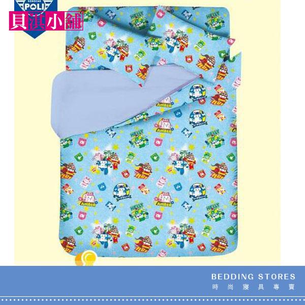 【貝淇小舖】品牌卡通精梳混紡棉 / 波力 (單人床包+枕套+單人涼被) 三件組
