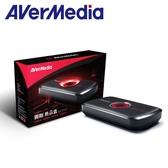 AVerMedia 圓剛 GL310 易錄盒 極具彈性 旁白配音隨自我風格表現