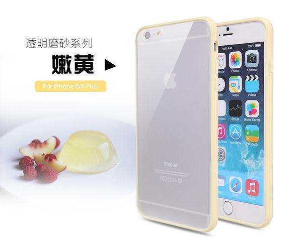 【CHENY】紅米NOTE 小米3 PC+TPU 糖果色果凍軟邊保護殼 手機保護套 手機殼