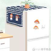 歐式簡約布藝滾筒洗衣機防塵罩家用單開門對雙開門冰箱蓋布蓋巾QM    橙子精品