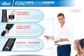 Hawk R260 簡報達人2.4GHz 無線簡報器