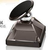 重力感應手機車載支架創意個性360度旋轉多功能通用款磁吸卡扣式 qf2257『miss洛羽』