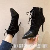 女英倫風新款時尚編織前系帶高跟單靴百搭尖頭細跟短靴 居家物語