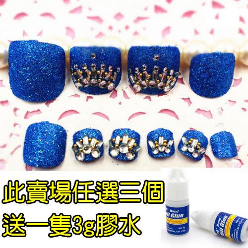 【任選三個送3g膠水】24片短款腳指甲貼 美腳貼