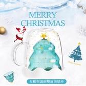 現貨 星願玻璃杯 雙層杯 聖誕節 杯子 馬克杯 情侶杯 聖誕節交換禮物