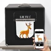 調光LED小型攝影棚套裝拍攝影燈柔光箱迷你補光簡易拍照道具