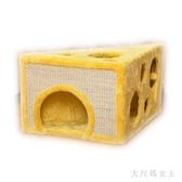 貓爬架貓抓箱貓抓板貓窩貓跳臺貓樹貓玩具TY661【大尺碼女王】