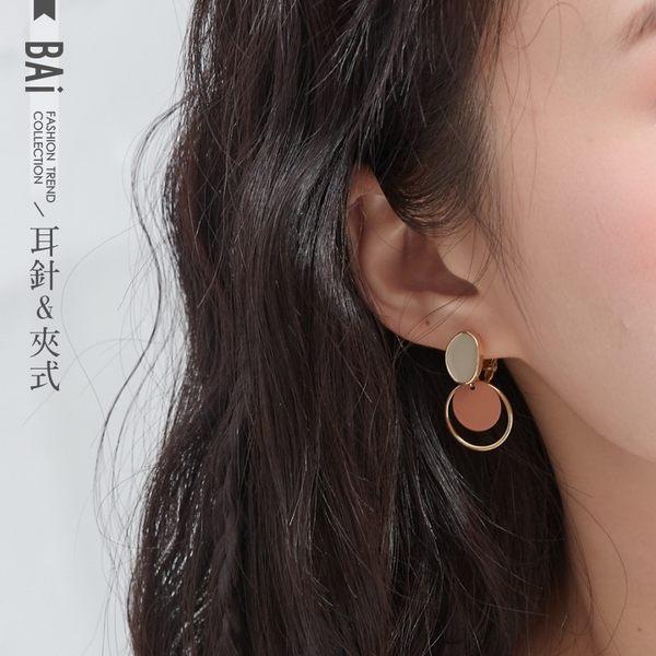 耳環 幾何小圓環滴釉耳針&夾式耳環-BAi白媽媽【196293】