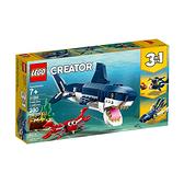 31088【LEGO 樂高積木】創意大師 Creator 深海生物 Deep Sea Creatures(230pcs)