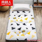 床墊南極人床墊學生宿舍0.9m1.5米床單人床褥子墊被1.2米榻榻米床墊igo 雙12購物節