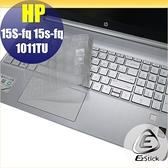 【Ezstick】HP 15S-fq 15S-fq1001TU 奈米銀抗菌TPU 鍵盤保護膜 鍵盤膜