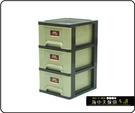 {{ 海中天休閒傢俱廣場 }} B-99  摩登時尚 抽屜整理櫃系列 GT3 加州三層櫃