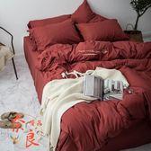 磨毛純色精梳棉四件套少女心網紅床單被套床上用品【奈良優品】