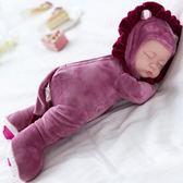 兒童仿真娃娃會說話的智慧洋娃娃嬰兒安撫陪睡眠布娃娃男女孩玩具HD【新店開張8折促銷】
