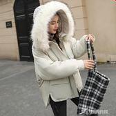 冬季外套韓版連帽大毛領棉衣女學生棉服韓范潮 樂芙美鞋