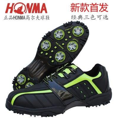 HONMA高爾夫球鞋  男 【藍星居家】