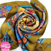 【奢華時尚】秒殺推薦!GUCCI 水藍+黃色底緞帶印花絲質大披肩圍巾(八八成新)#22222