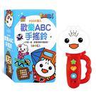 【風車】FOOD超人-歡樂ABC手搖鈴(藍)←音樂 唱歌 兒歌 音樂 玩具