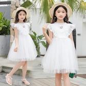 女童蓬蓬紗裙蕾絲連身裙夏裝新款女寶寶揹心裙韓版兒童公主裙 依夏嚴選