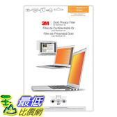 [美國直購] 3M GPFMA11 金色 25*36.9cm 螢幕防窺片 Privacy Filter for Apple MacBook Air
