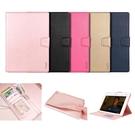 三星 S6 Lite P610/P615 S6 T860/T865 米爾系列 平板皮套 插卡 支架 平板保護套