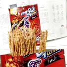 泰國好吃的都很辣! 泰國真的辣不怕! 【...