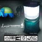 LUXSIT CAMPING LED高亮度野營燈(綠色)【AH12002】聖誕節交換禮物 大創意生活百貨