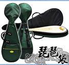 【小麥老師樂器館】【K15】 琵琶包 牛津 琵琶袋 琵琶琴袋 厚袋 LUB1