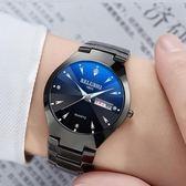 2018男士手錶男石英錶防新款學生男錶時尚潮流概念女錶非機械