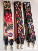 包包撞色包帶配件民族風彩色織帶單肩斜挎手提寬帶子 魔法街