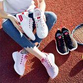 運動鞋女跑步鞋正韓鞋子原宿女鞋百搭學生休閒鞋 檸檬衣捨
