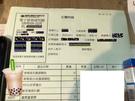 康爾喜 乳酸菌 益生菌 2盒入(附贈提袋)(8173)-超級BABY 每周都會進貨喔 公司貨2盒180小包