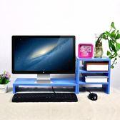 電腦顯示器增高架子辦公臺式桌面底座支架桌上鍵盤收納墊高置物架 英雄聯盟igo
